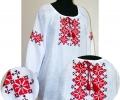 Блузка удлиненная 6-519-17