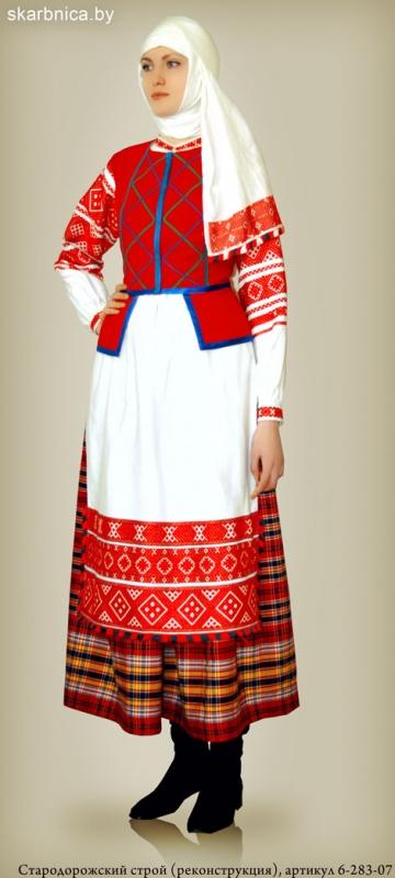 национальный костюм белорусы фото
