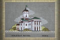 6-185-13