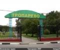 phoca_thumb_l_mospark_ru_troparevo_2007_1