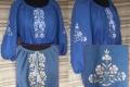Блузка удлиненная 4080