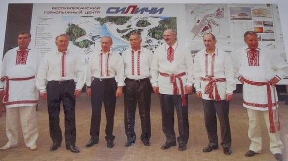 История белорусской народной вышиванки