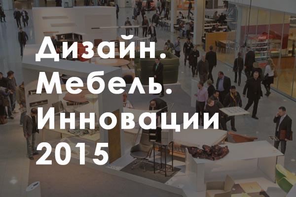 mebel2015