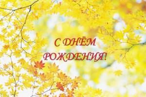 Профессиональный праздник работников белорусских художественых промыслов