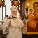 Павел, митрополит Минский и Заславский,Патриарший Экзарх всея Беларуси